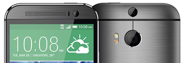 HTC One Mini 2 camera