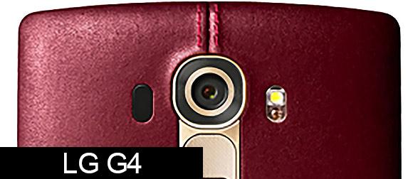 LG G4 rear facing camera
